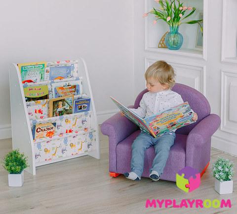 Детское кресло-качалка (мини-диванчик), Лавандовое 5
