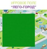 Световая песочница для LEGO от MYPLAYROOM™ с короткой столешницей 7в1 (открытый пенал) 16